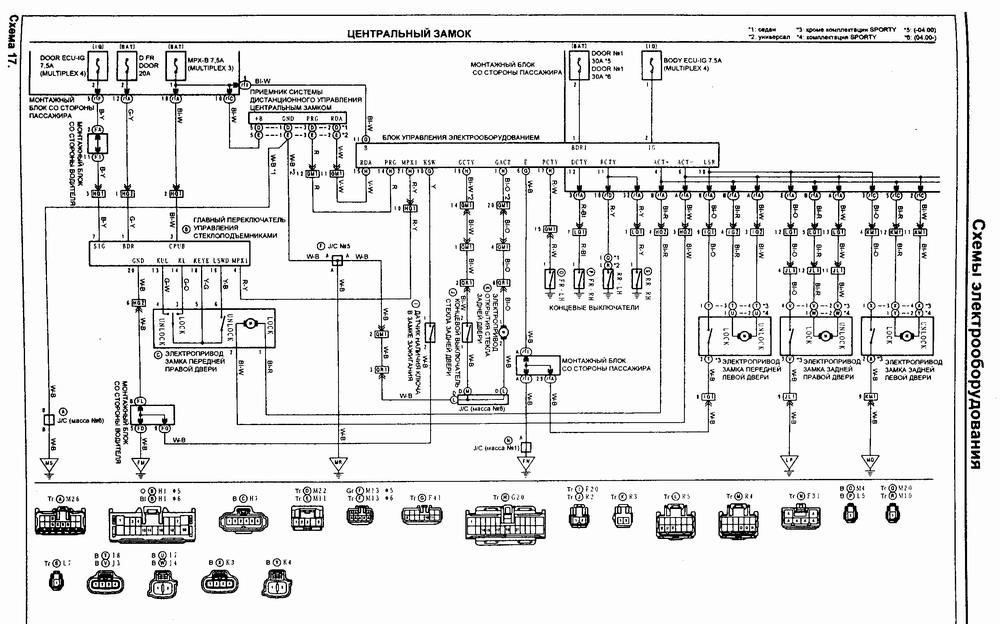 стр335 Схема ЦЗ-1.jpg
