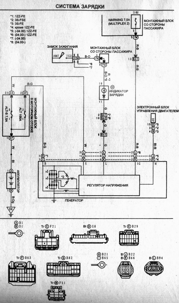 Схема генератора.JPG